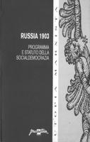 Russia 1903